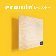 ecowin レジスター