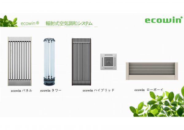 環境力大賞PPT-株式会社エコファクトリー4