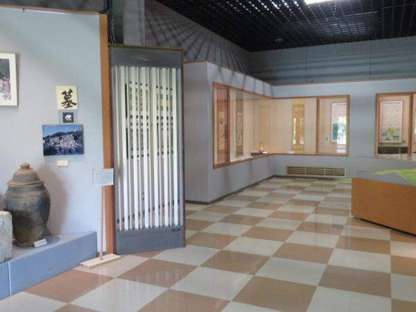 ●常設展示室5
